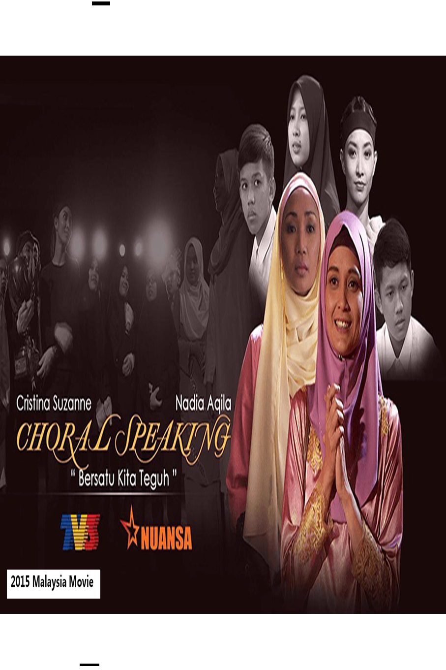 Choral Speaking [2016 Malaysia Movie]
