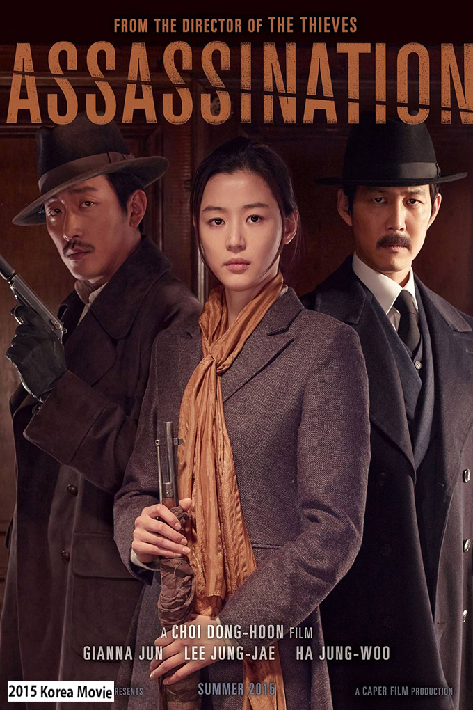 Assassination [2015 Korea Movie]
