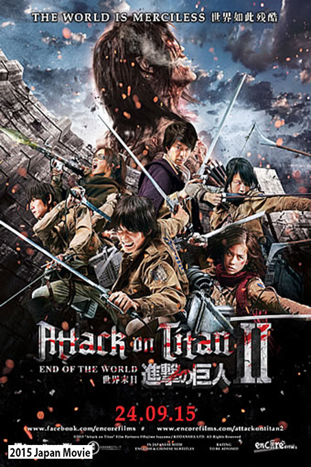 Attack on Titan Part 2: End of the World [2015 Japan Movie]