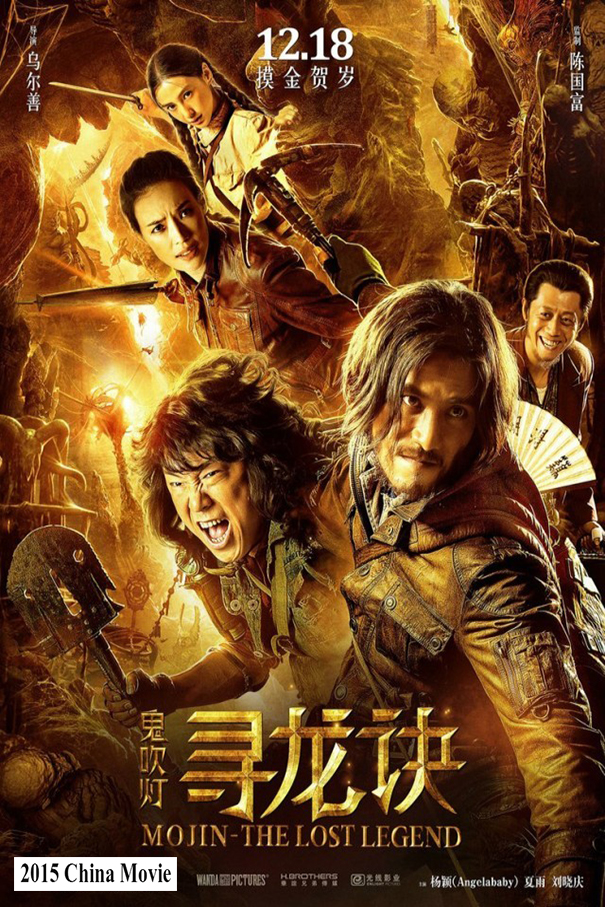 Mojin the Lost Legend [2015 China Movie]