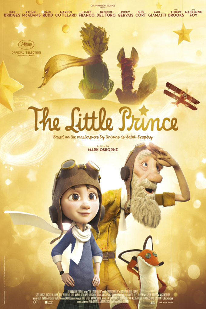The Little Prince [2015 France Movie]