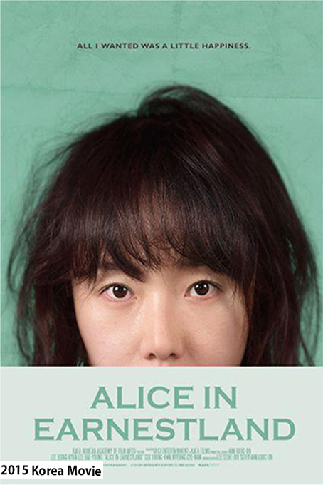 Alice in Earnestland [2015 Korea Movie]