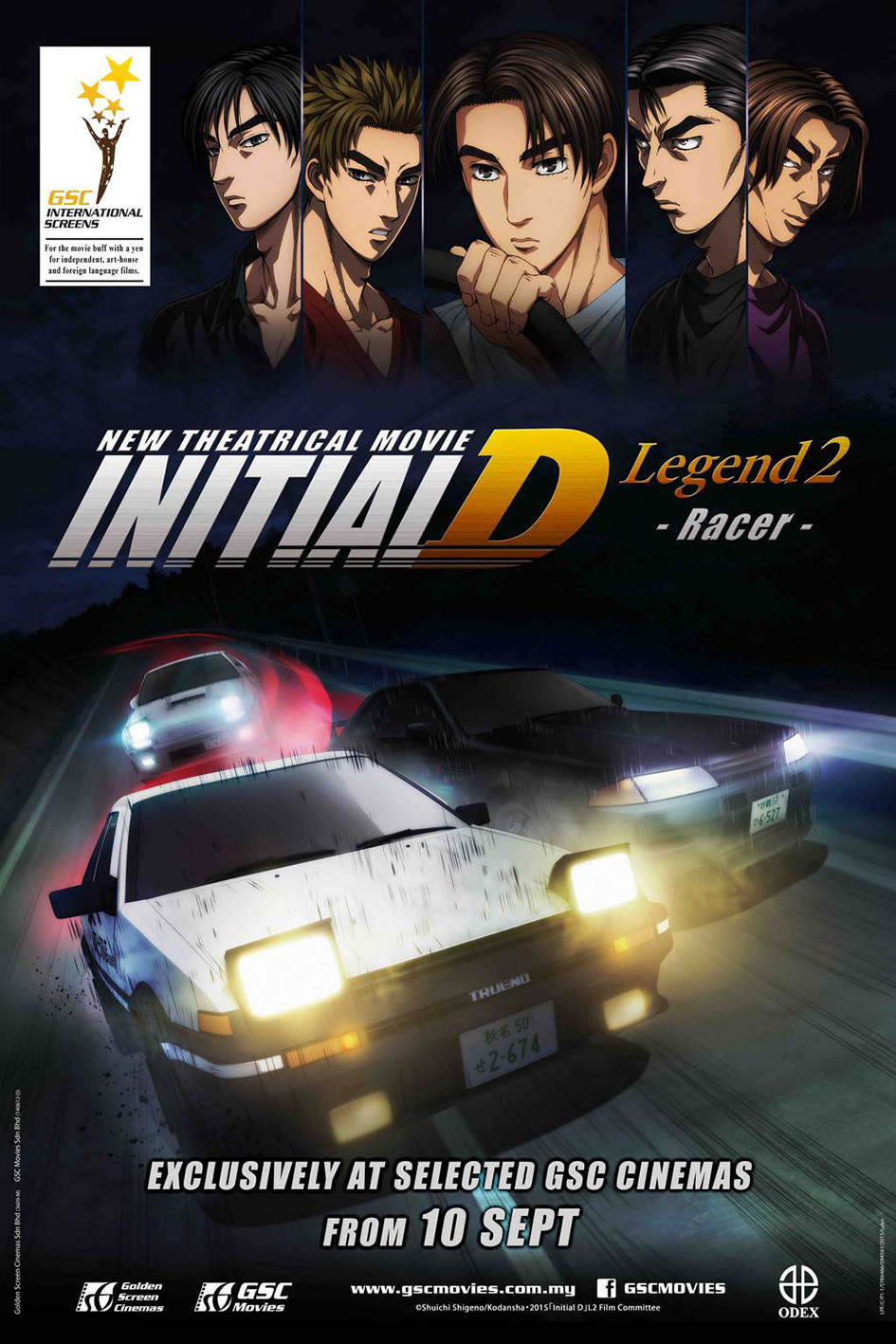 New Initial D The Movie 2: Racer [2015 Japan  Movie]