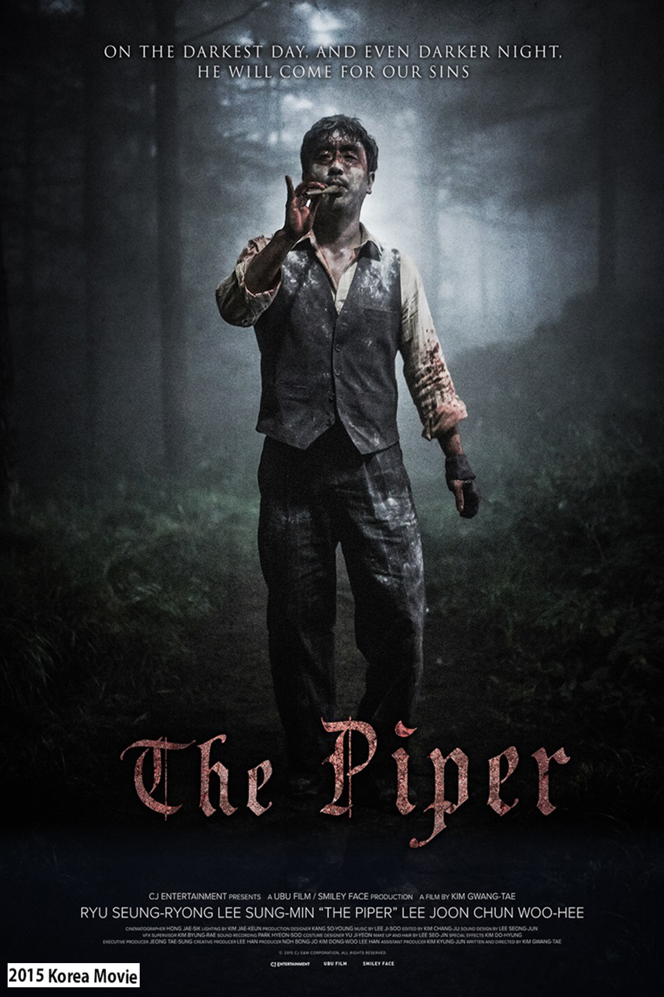 The Piper [2015 Korea Movie]