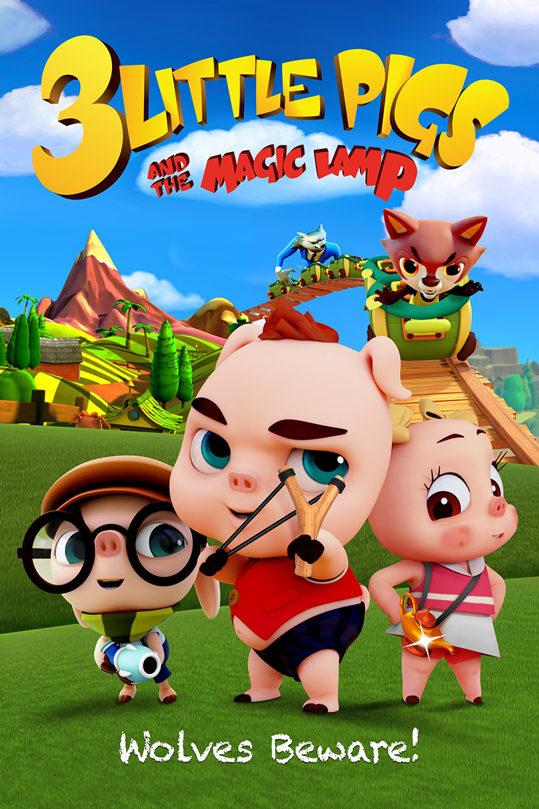 3 Little Pigs and the Magic Lamp [2016 China Movie]