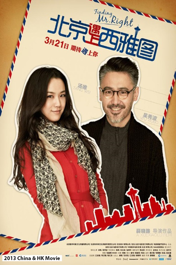 Finding Mr Right [2013 China & HK Movie]