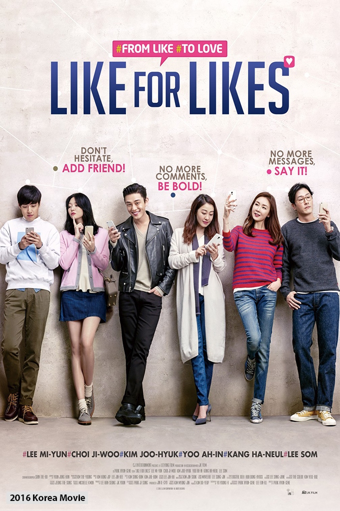 Like for Likes [2016 Korea Movie]