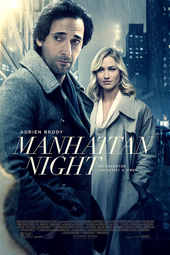 Manhattan Night [2016 USA Movie]