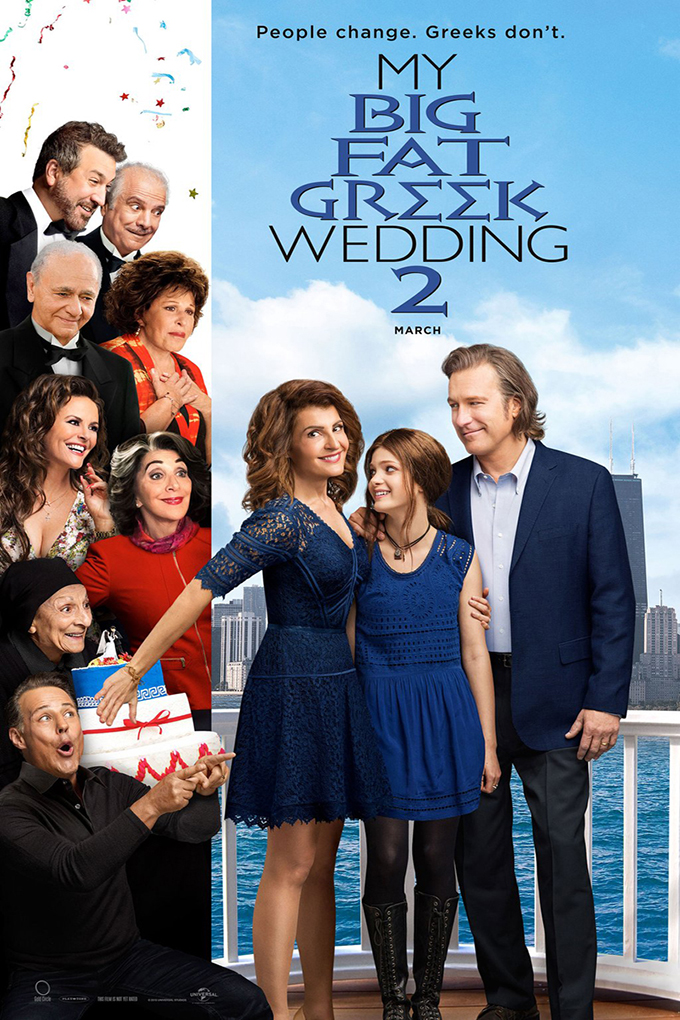 My Big Fat Greek Wedding 2 [2016 USA & Canada Movie]