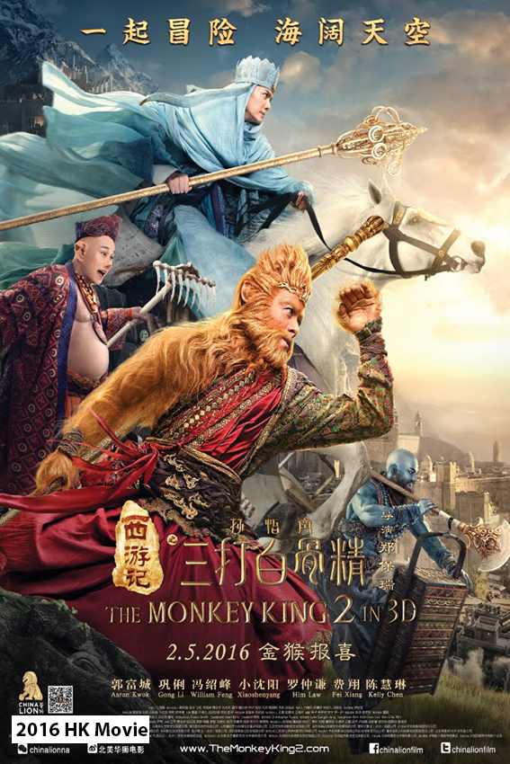 The Monkey King 2 The Legend Begins [2016 China, HK & USA Movie]