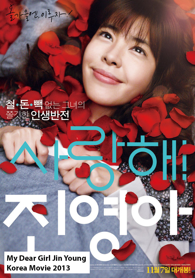My Dear Girl Jin Young [2013 Korea Movie] Romance