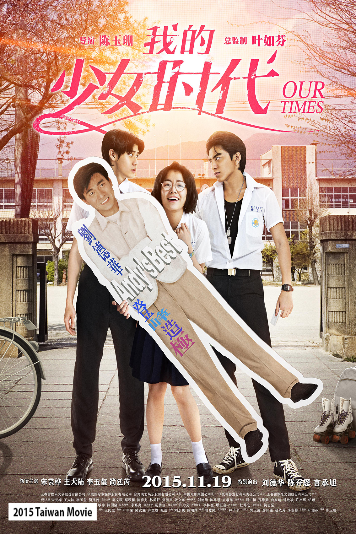 Our Times [2015 Taiwan Movie] Comedy, Romance