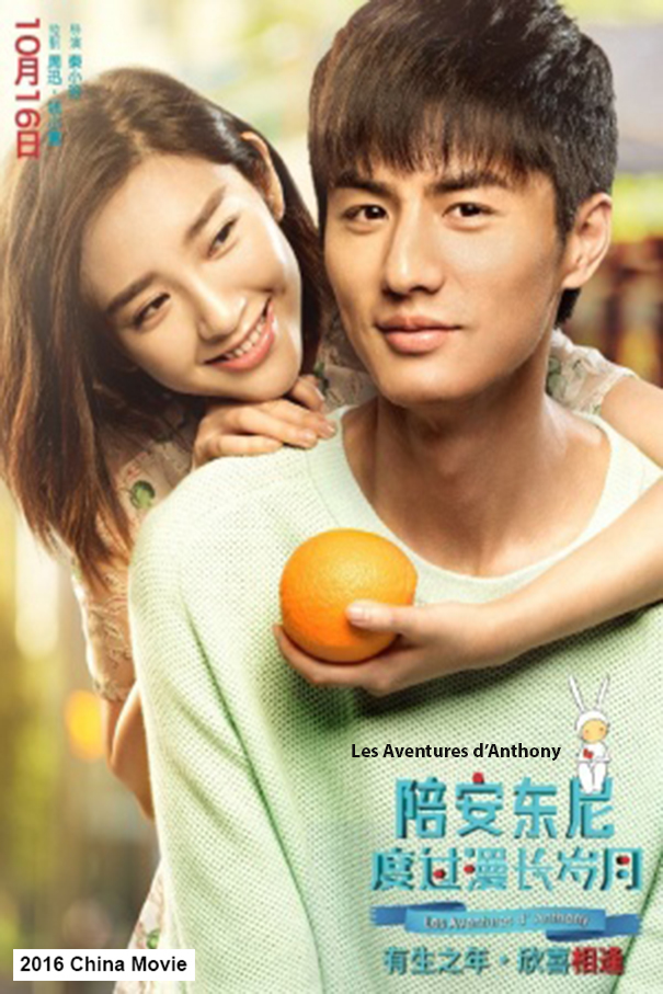 Les Aventures d'Anthony [2015 China Movie] Romance, Drama, Food