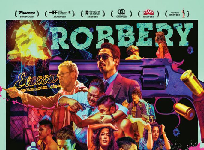 Robbery [2016 HK Movie] Comedy, Crime, Fantasy