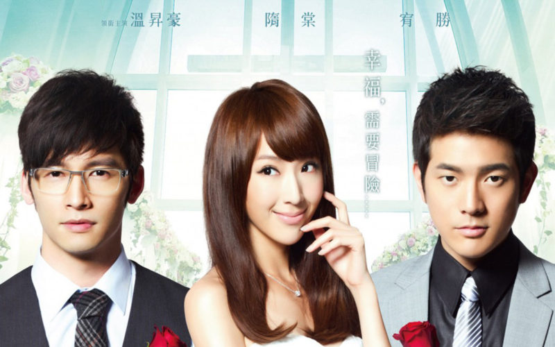 The Fierce Wife [2011 Taiwan Series] 23 eps END (4)