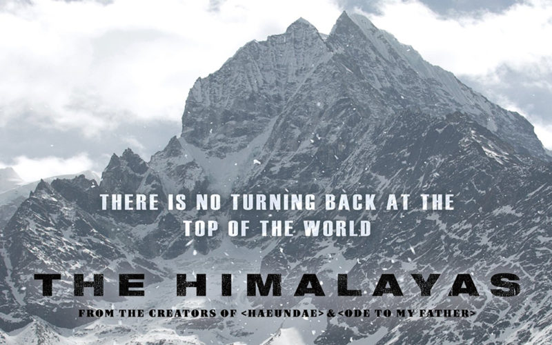 The Himalayas [2015 Korea Movie] Drama, Thriller, True Story