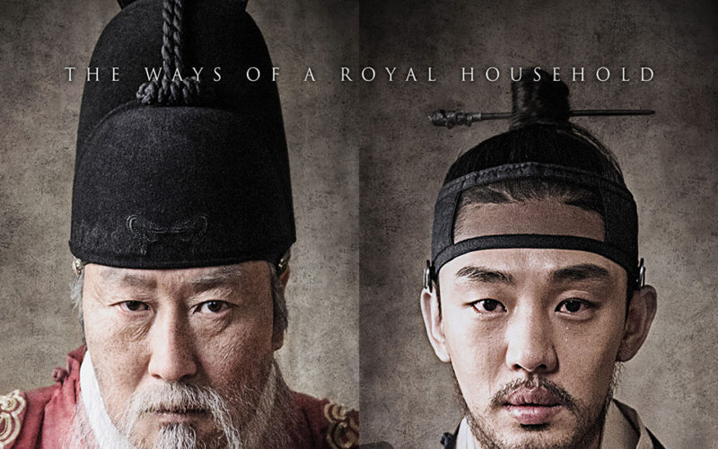 The Throne [2015 Korea Movie] Drama, Mystery