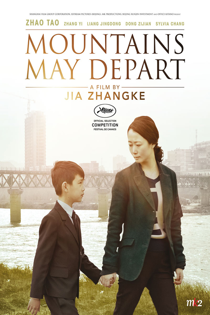 Mountains May Depart [2015 China, France & Japan Movie] Drama, Romance