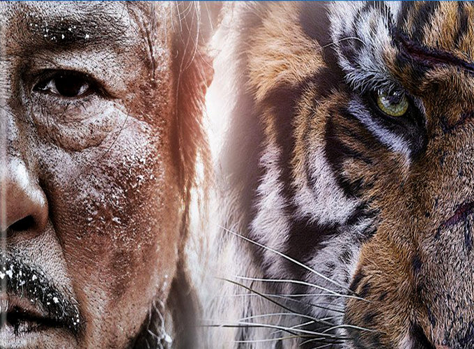 The Tiger: An Old Hunter's Tale [2015 Korea Movie] Action, Adventure, History