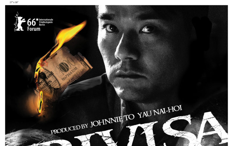 Trivisa  [2016 HK Movie] Action, Crime, Thriller