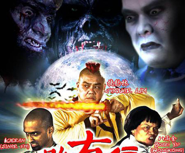 Zombie vs the Lucky Exorcist [2016 Singapore Movie] Action, Comedy, Horror