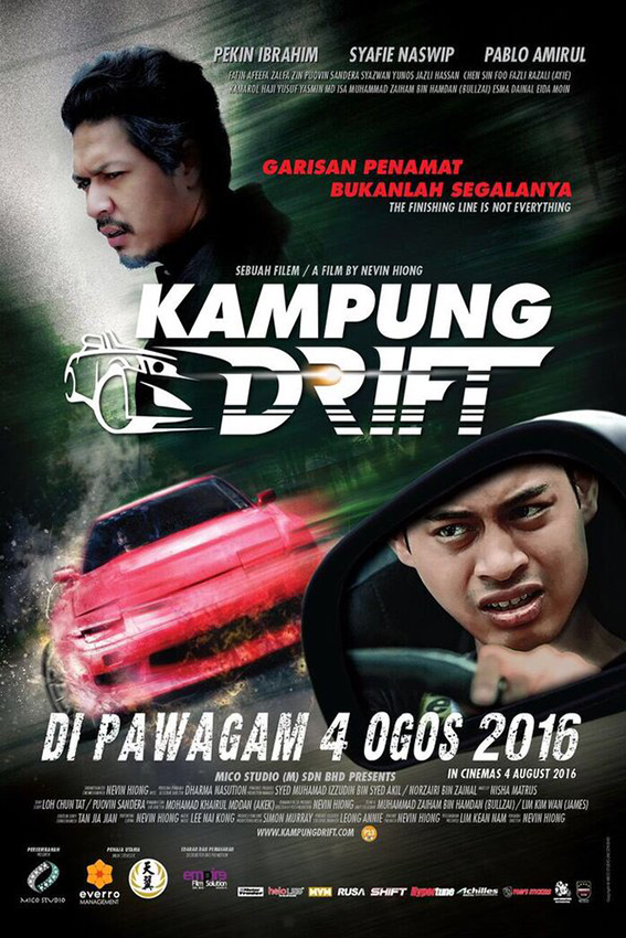 Kampung Drift [2016 Malaysia Movie] Action, Comedy, Sci Fi