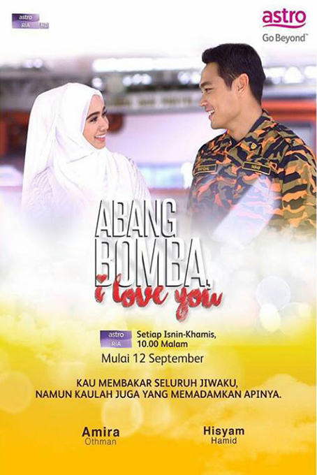 Abang Bomba I Love You [2016 Malaysia Series] 16 eps END (4)