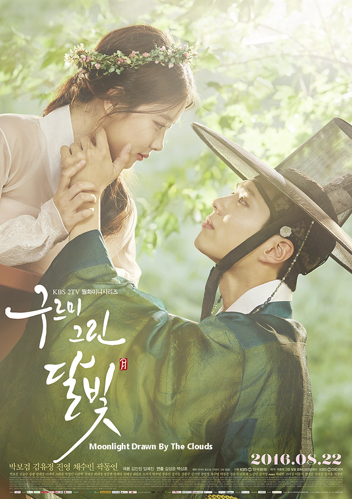 Moonlight Drawn By The Clouds [2016 Korea Series] 18 eps END (4)