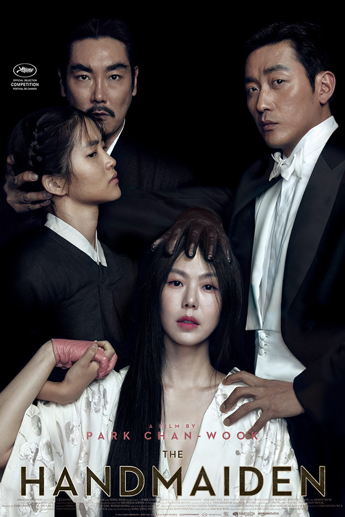 The Handmaiden [2016 Korea Movie] Drama, Romance, Adult
