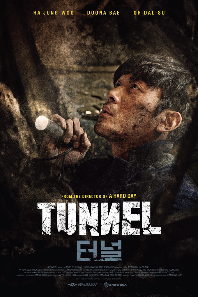 Tunnel [2016 Korea Movie] Drama, Thriller