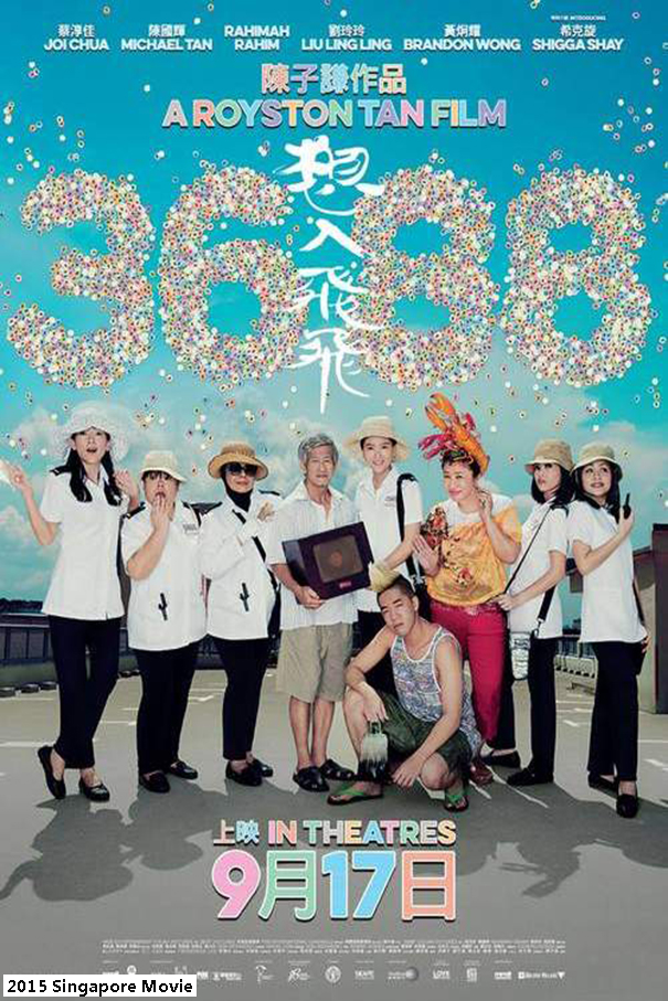 3688 [2015 Singapore Movie] Comedy, Musical