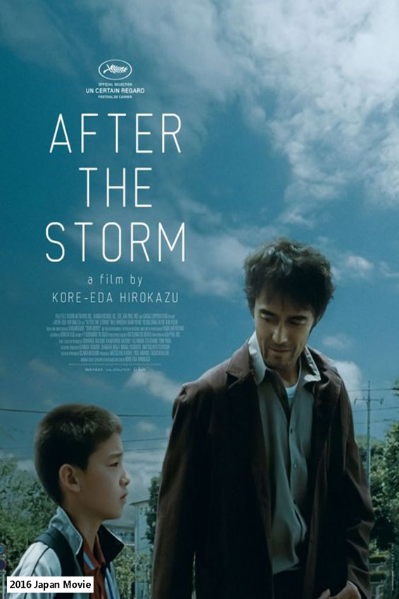 After The Storm [2016 Japan Movie] Drama