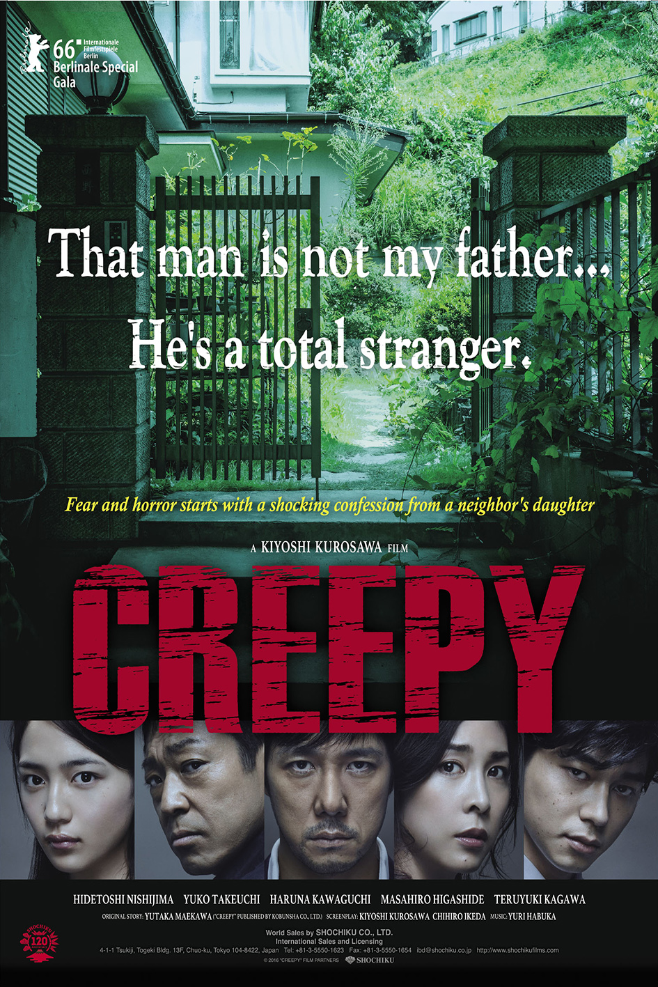 Creepy [2016 Japan Movie] Mystery, Thriller