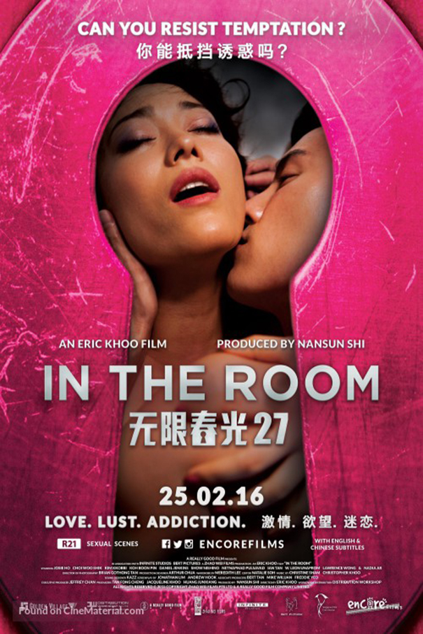 In The Room [2015 Singapore Movie] Drama, Comedy, Romance, Adult