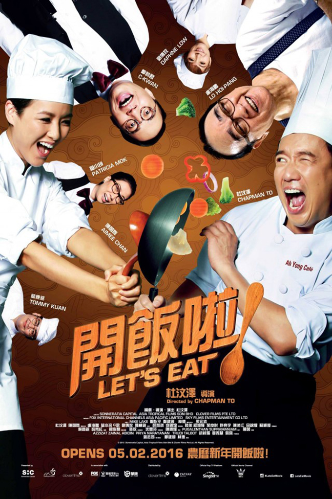 Let's Eat [2016 Singapore, HK & Malaysia Movie] Comedy