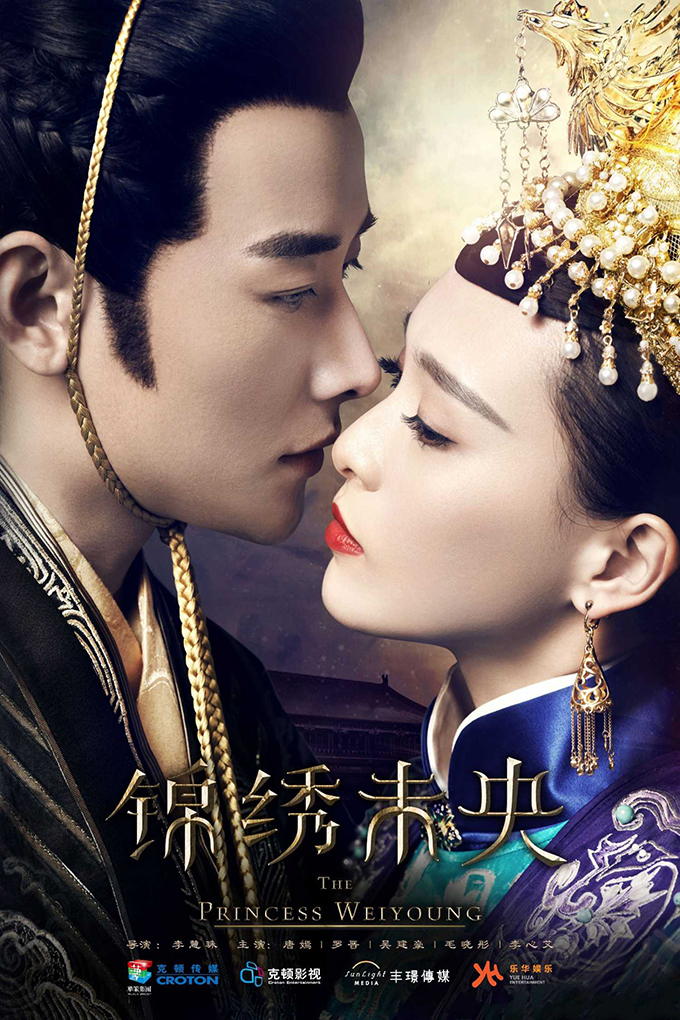 The Princess Weiyoung [2016 China Movie] 54 eps END (6)