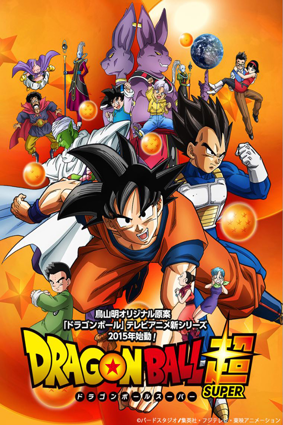 Dragon Ball Super [2017 Japan Series] Animation, Action, Fantasy ONGOING