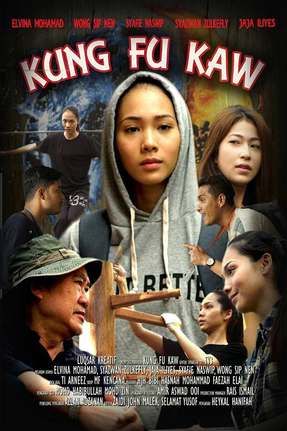 Kung Fu Kaw [2017 Malaysia Movie] Action
