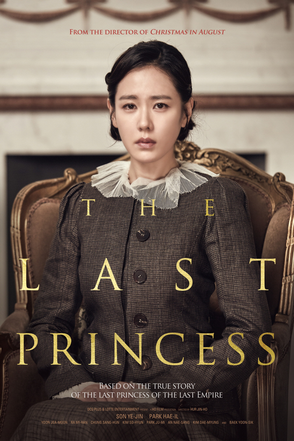 The Last Princess [2016 Korea Movie] Drama, History, True Story
