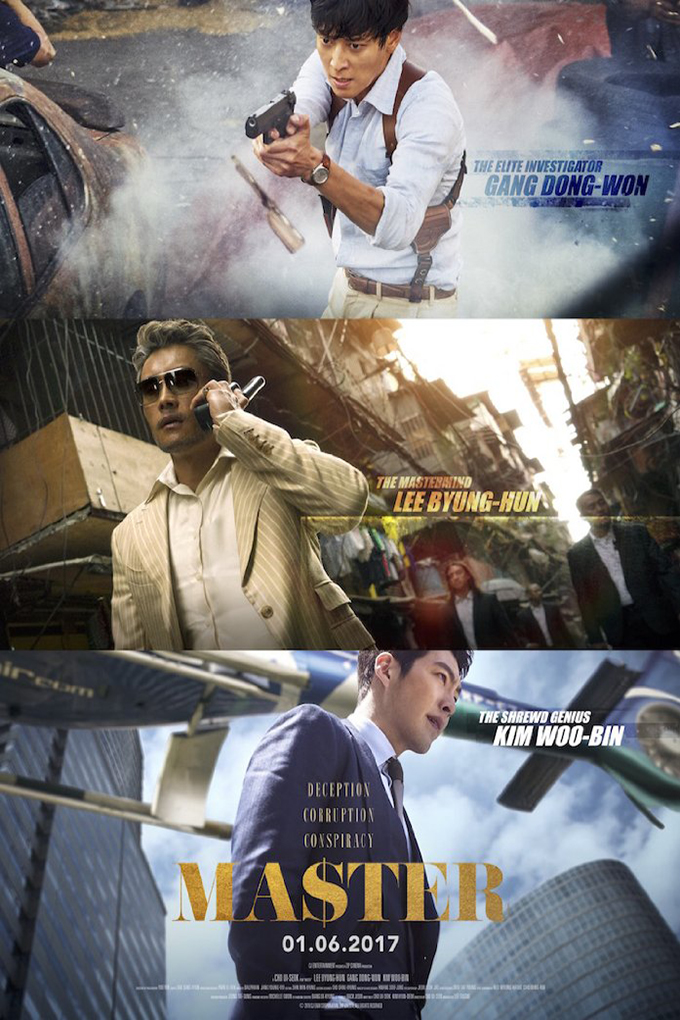 Master [2016 Korea Movie] Action, Crime, Drama