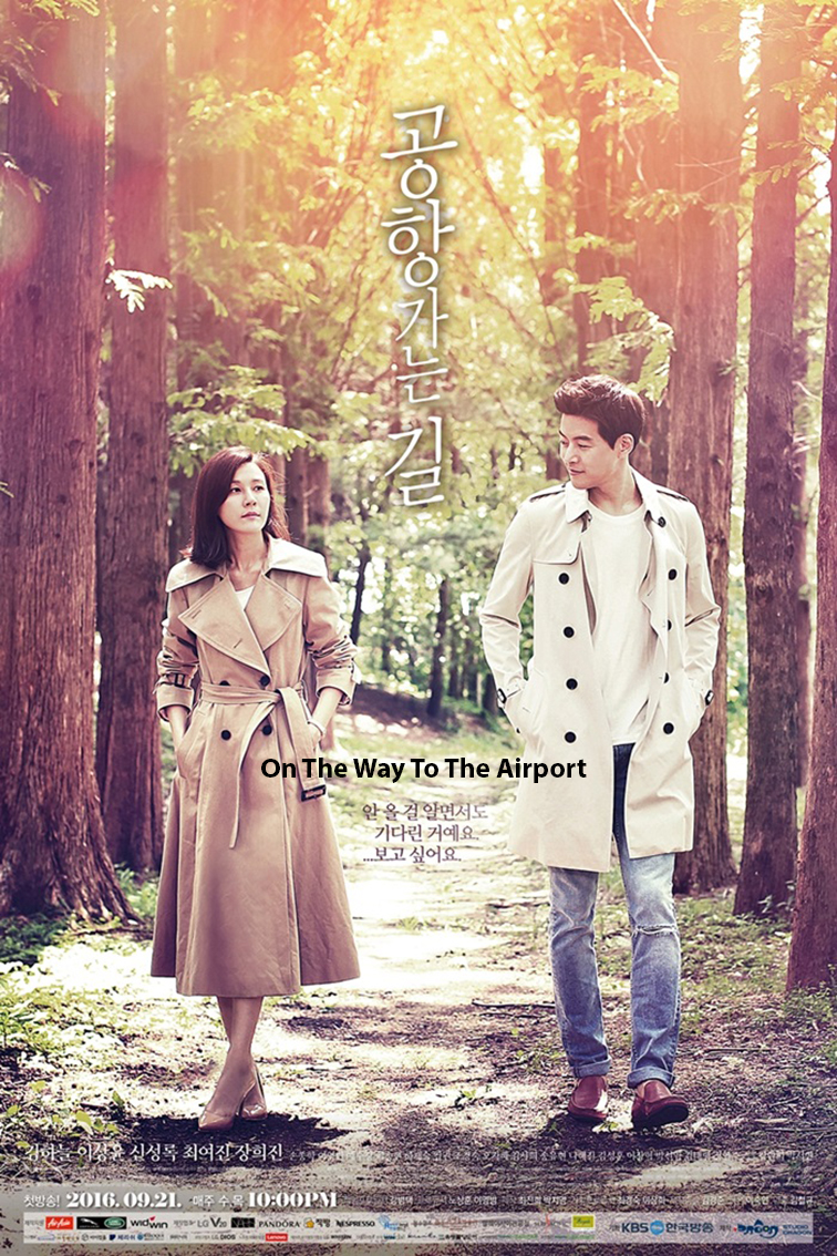On The Way to the Airport [2016 Korea Series] Drama 16 eps END (4)