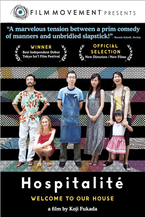 Hospitalite [2011 Japan Movie] Comedy