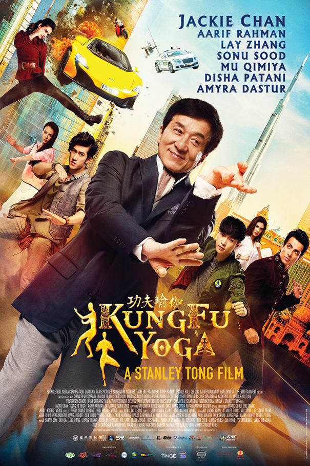 Kung Fu Yoga [2017 China & India Movie] Action, Adventure, Comedy
