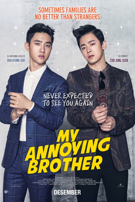 My Annoying Brother [2016 Korea Movie] Comedy, Drama