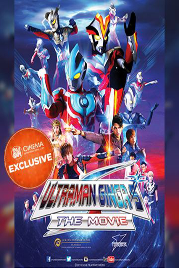 Ultraman Ginga S Movie Showdown! The 10 Ultra Brothers [2015 Japan Movie] Action, Sci Fi