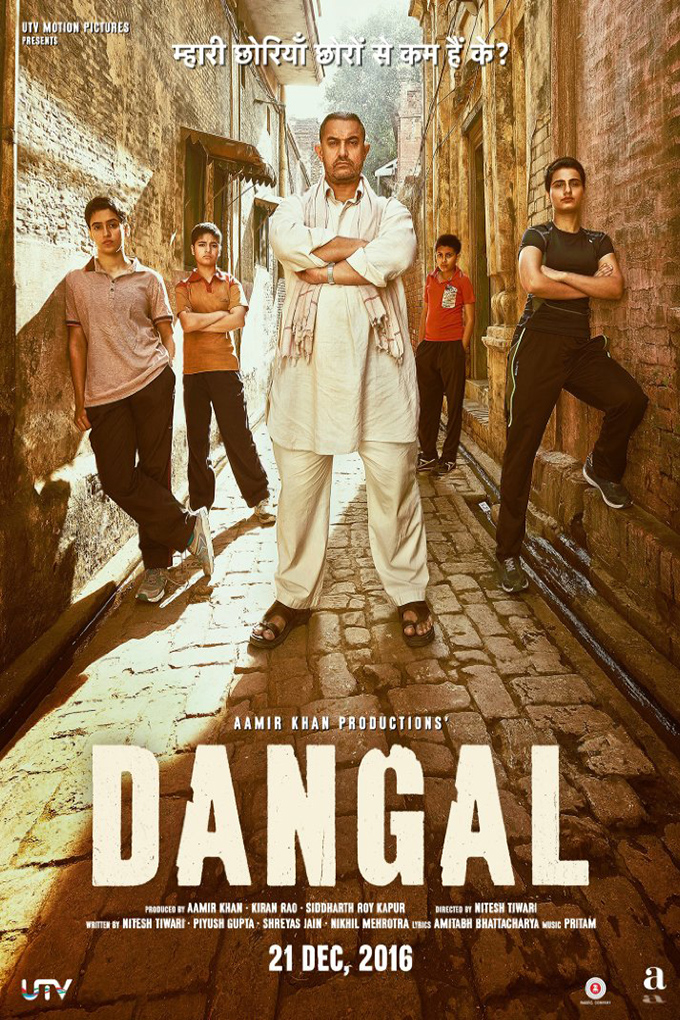 Dangal [2016 India Movie] Hindi Action, Drama, Biography, Sport
