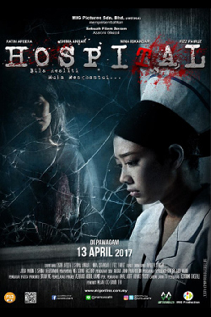 Hospital [2017 Malaysia Movie] Horror, Thriller