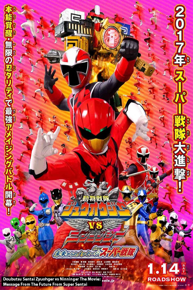 Doubutsu Sentai Zyuohger vs Ninninger The Movie: Message From The Future From Super Sentai [2017 Japan Movie] Action, Fantasy