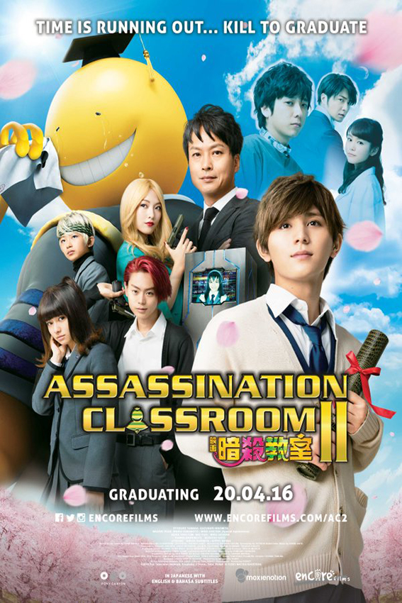 Assassination Classroom 2 Graduation [2016 Japan Movie]  Adventure, Action, Comedy, Sci Fi