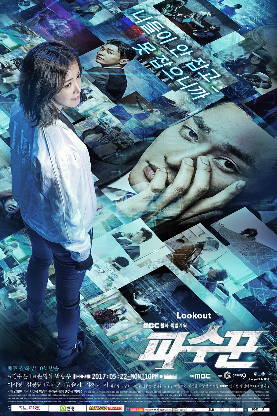 Lookout [2017 Korea Series] 32 eps END (4) Action, Crime, Drama